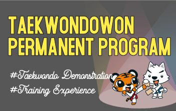 Teakwondowon permanent program.(Permanent Program Web Banner)
